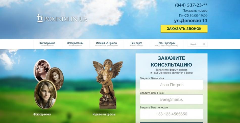 new design pompom.in.ua